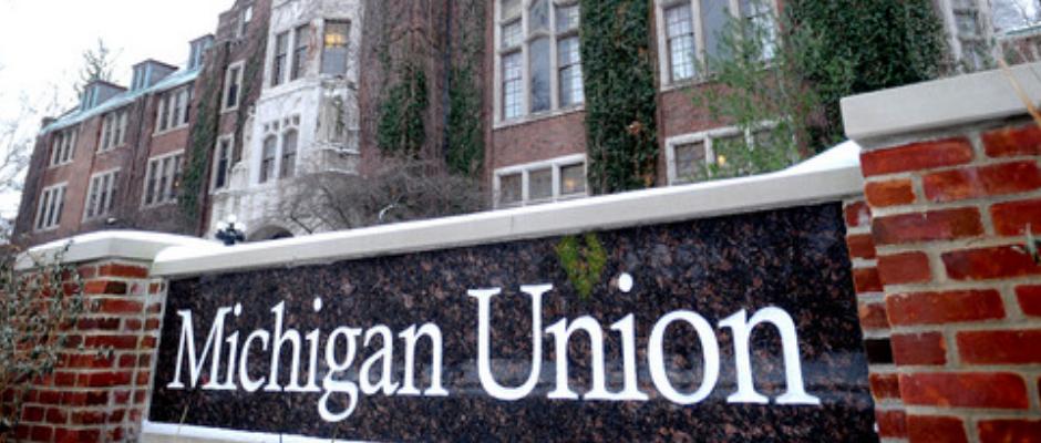 密歇根大学全景图片