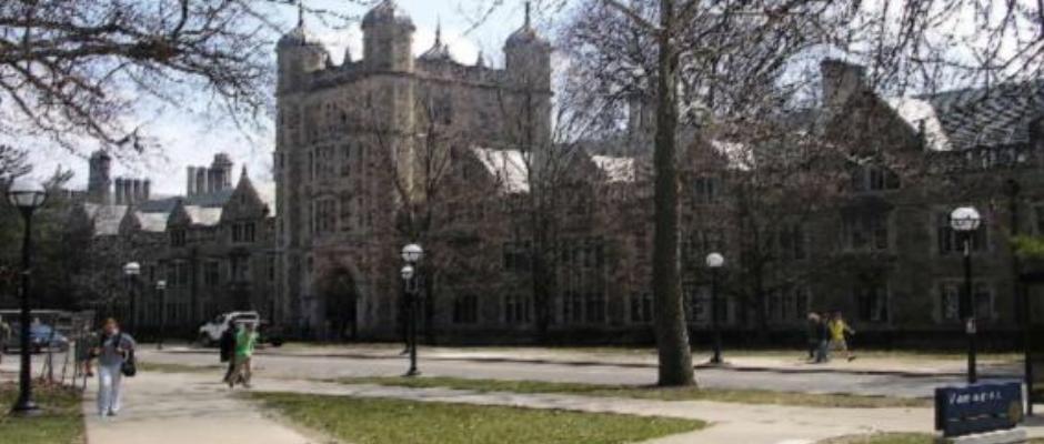 密歇根大学全景图片2