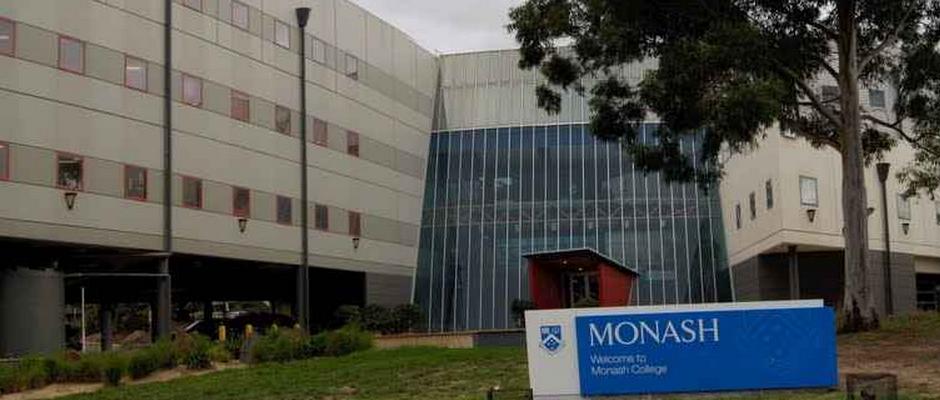 莫纳什大学全景图片