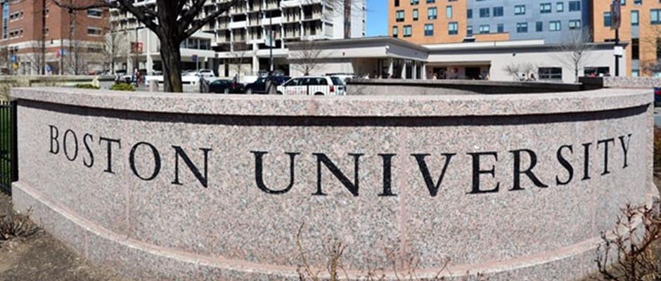 波士顿大学全景图片