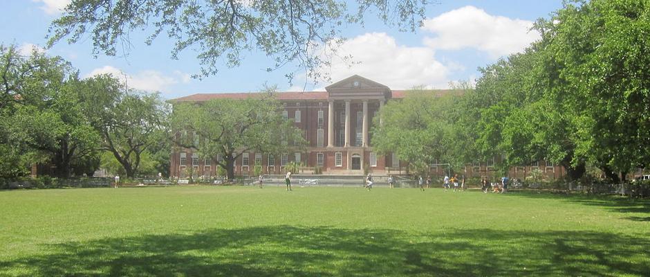 杜兰大学全景图片