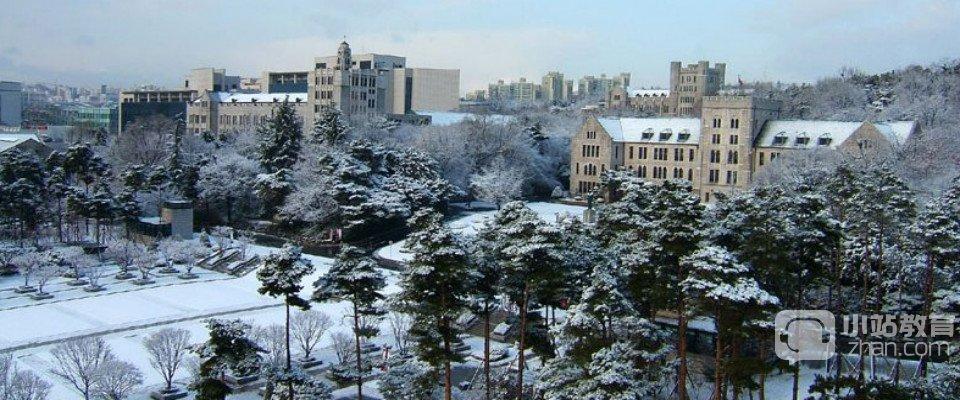 高丽大学全景图片