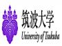 【日本留学】筑波大学入学要求有哪些?