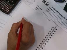 【新SAT解读】浅析新SAT考试评分标准