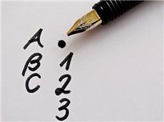 【GMAT备考】3大注意事项帮你通过考前复习瓶颈