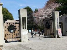 【中国人留学日本必看】对日本留学的误解&误区(2)