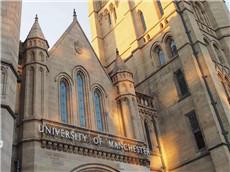 读名校是怎么一番体验之曼彻斯特大学