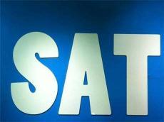 SAT考试时间分配及考核内容介绍