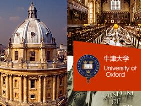 牛津大学与钱锺书的二三事儿