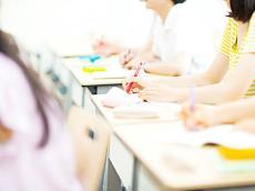 【雅思成绩要求】2015年出国留学雅思成绩最低录取要求
