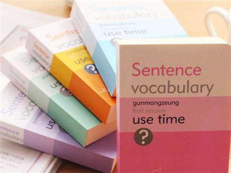 小站教育SAT备考之掌握SAT词汇搞定填空题