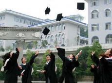 【雅思成绩要求】2015英国大学雅思最低录取要求