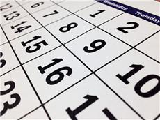 【GMAT刷考位】最新发布:2016年4月全国各大考场