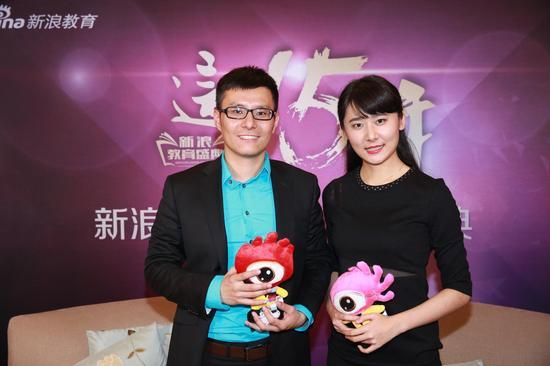 2015新浪教育盛典访谈:小站教育王浩平图1