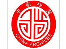 出国留学档案怎么办? 各类档案存储方式的利和弊