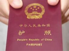 日本留学护照丢失  小站教育教你如何补办