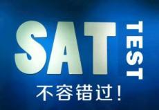 3月北美新SAT考试出分了