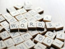 新SAT形近词资料分享、你还在傻傻分不清楚吗?