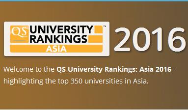 2016QS亚洲大学排行榜新鲜出炉 谁才是亚洲第一牛校?