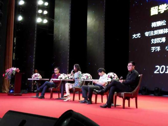 NIESL共赢峰会看点齐聚,小站教育互联网模式受关注