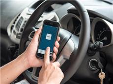 GRE精选原版阅读教材 Uber出租车动态定价策略不受欢迎