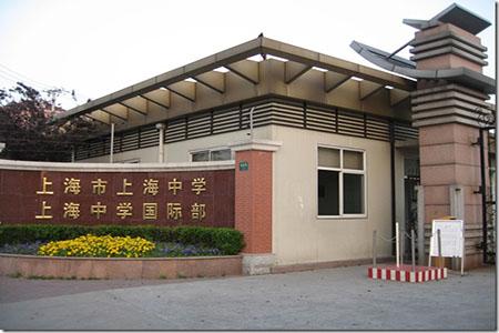 【考场考点】上海中学托福考点详情及考友考评分
