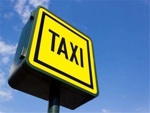 中国驻纽约总领馆告诉你 在美国驾车租车安全常识及注意事项