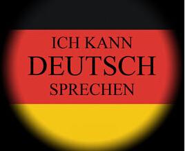 德公立大学不再免费或收费 从学费/优势/学位等方面剖析德国留学热