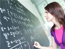 GRE数学高分靠什么?掌握思维方式比术语和知识点更重要