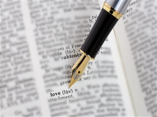 【SAT备考】考前一个月SAT写作计划