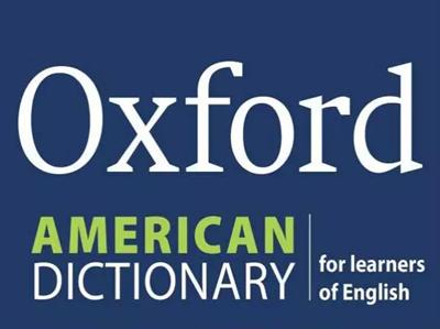 【SAT备考资料】10本最受欢迎的英语工具书推荐