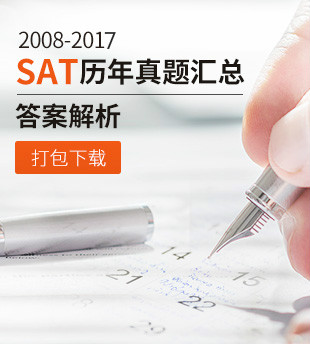 SAT历年考试真题解析