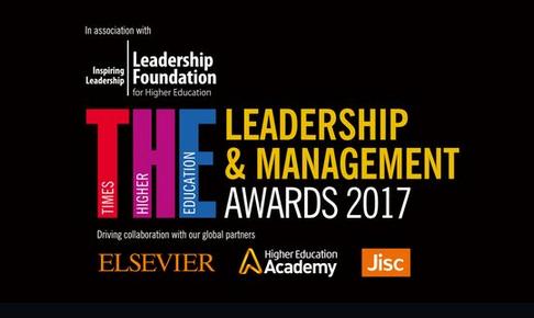 2017年英国大学领导与管理奖入围名单 揭秘英国最强势院校