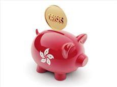 【每日晨读】经济学人GRE双语阅读 香港金融最大风险来自美国