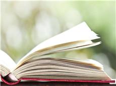 【备考提分】做好GRE长阅读先搞定长难句 4个步骤解决难句困扰