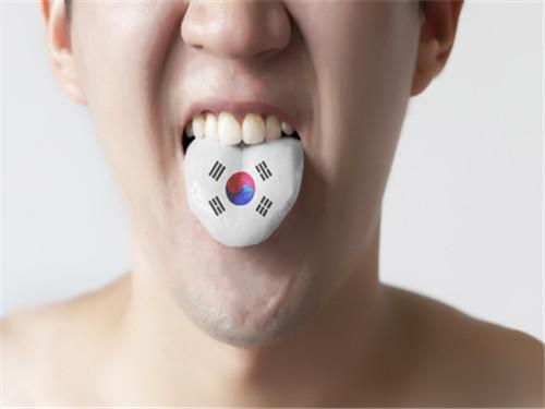 韩国留学生存之道 日常生活小常识普及