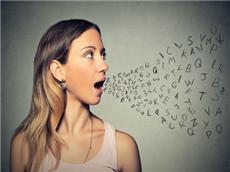 快速记忆GRE词汇心态准备和技巧详解 从前辈真实经历中学习背单词