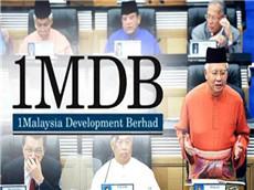【每日晨读】经济学人GRE双语阅读 马来西亚1MDB陷世界金融丑闻