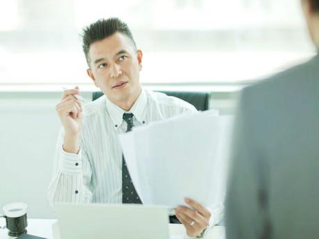 2017最新雅思口语题库话题P3范文:Describe a company or organization that employs a lot of people