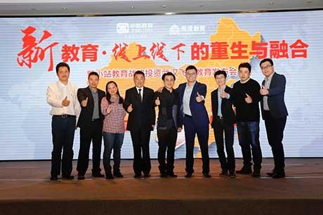 小站教育战略投资武汉飞渡教育