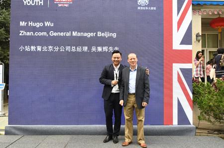 英国驻华使馆开放日 官方合作伙伴小站教育玩转英伦风图4