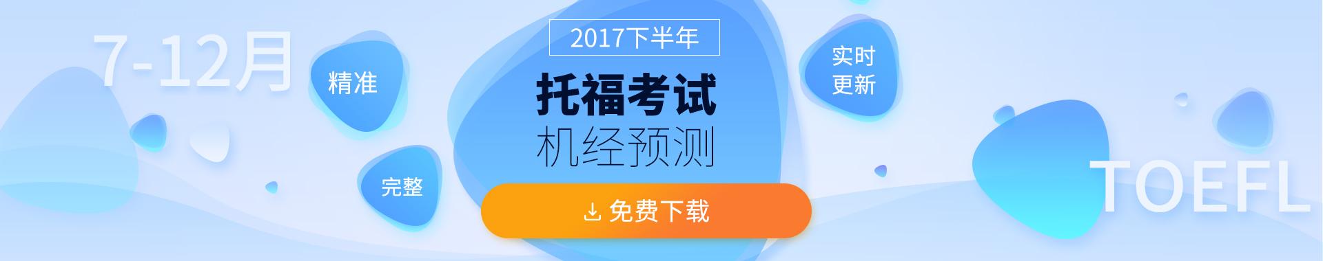 【最新更新】xf881.com机经预测