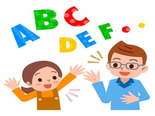 雅思考试还在纠结英式or美式?这三个部分有区别……