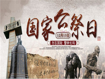 留美学生拍南京大屠杀纪念短片获艾美奖 留学在外的你更加爱国了?