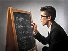 【高分心得】GMAT考前冲刺阶段保持状态调整心态3个实用小贴士