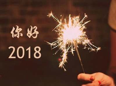 2018年英美俄各国领导人新年贺词来啦 戳进来有视频和字幕稿惊喜哦