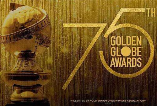 第75届金球奖完整获奖榜单揭晓 奥普拉终身成就奖超燃演讲稿你看了没?