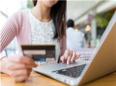【每日晨读】经济学人GRE双语阅读 信用卡账单有钱不还为哪般