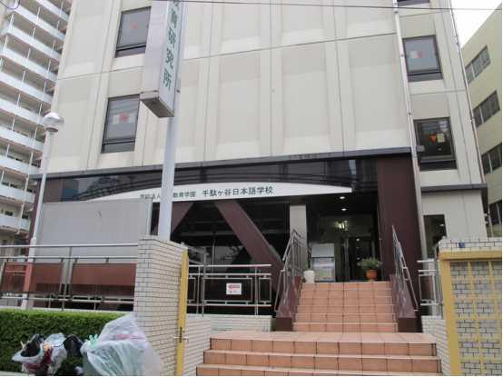 日本留学有问必答之日本留学奖学金资讯