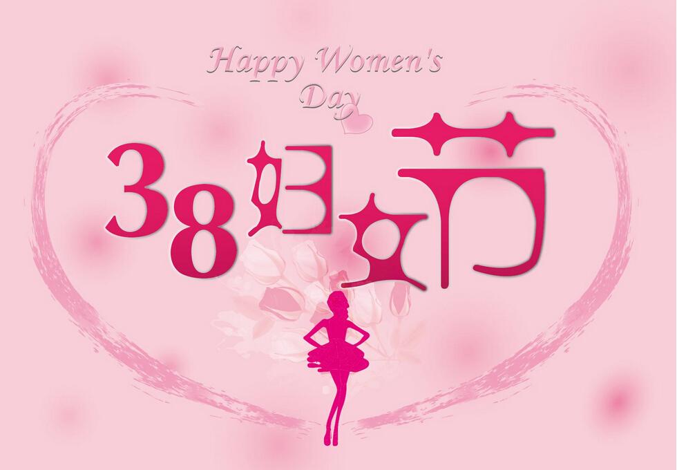 厉害了!三八妇女节成申论热点 国外都有哪些福利?